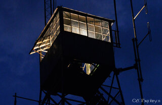 Berry Hill Fire Tower at Night
