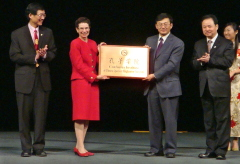 Officials open Confucius Institute of Ch